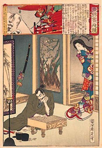 E-chikanobu-1886-1